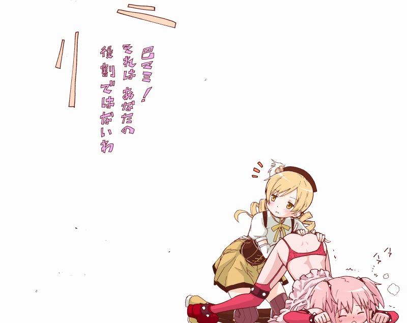 Hentai Hentai Hentai Hentai Hentai 1610