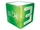 قناة  mbc3