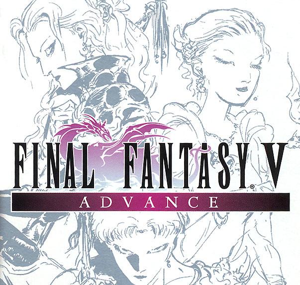 Final Fantasy V 00494310
