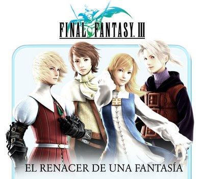 Final Fantasy III 12221510