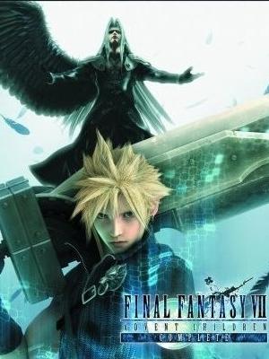 Final Fantasy VII: Advent Children 334410