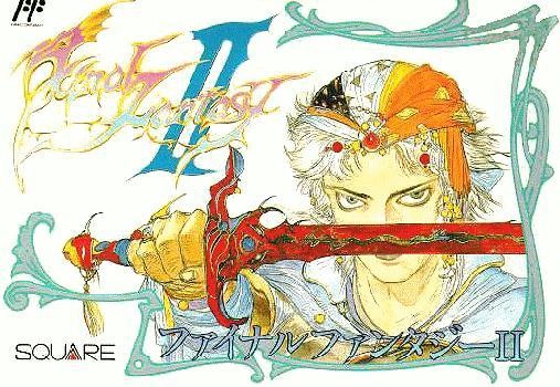 Final Fantasy II 35872010