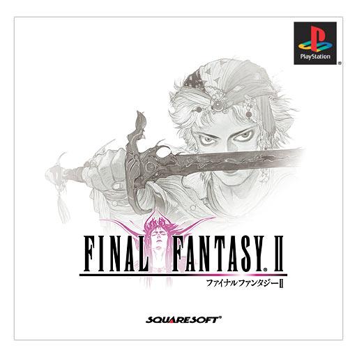 Final Fantasy II Portad10