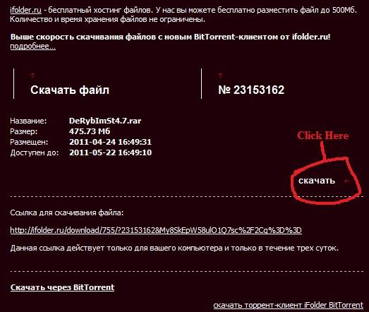 DeRybImSt4.7 610
