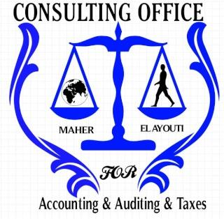 المكتب الاستشارى للمحاسبة والضرائب ماهر العيوطي محاسبون قانونيين