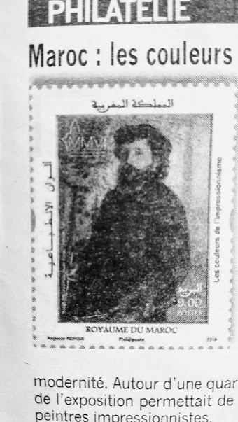 [Maroc/Histoire, Accueil...] Maroc - Philatélie Img_2012