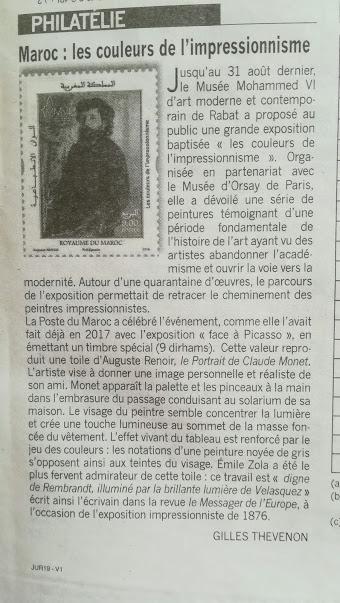 [Maroc/Histoire, Accueil...] Maroc - Philatélie Img_2013