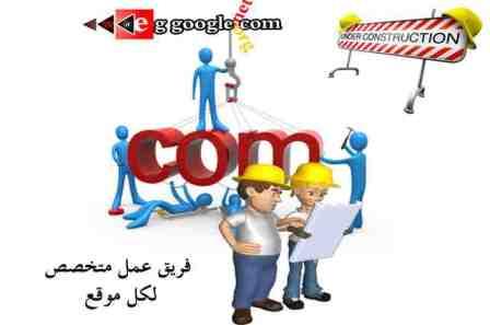 التسويق الالكتروني Eed87f10