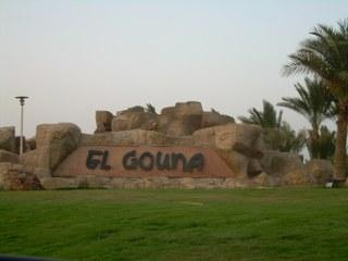 Escursione a El Gouna Dscn2310