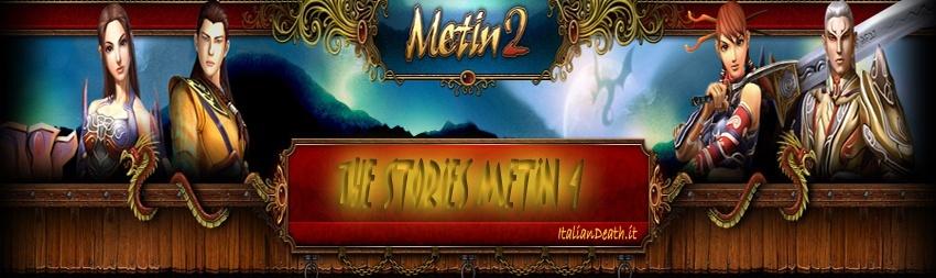 [HAMACHI]TheStoriesMetin4 Logo212