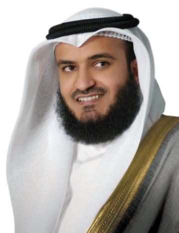 حصريا تحميل جميع أناشيد المنشد مشاري بن راشد العفاسي على رابط واحد مباشر  12581810