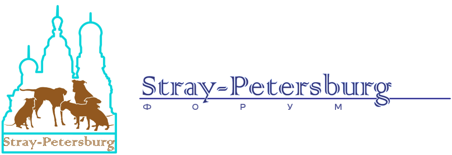 Stray-Petersburg