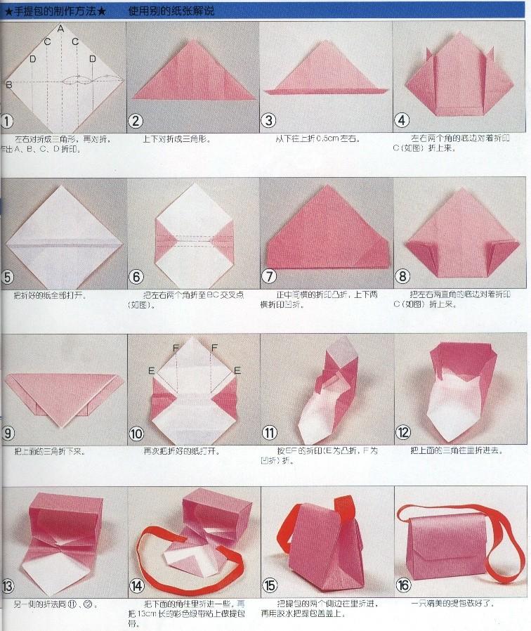 Коробочки, схемы 11138110