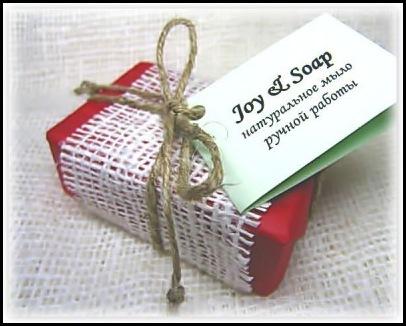 Идеи упаковки мыла 56920510