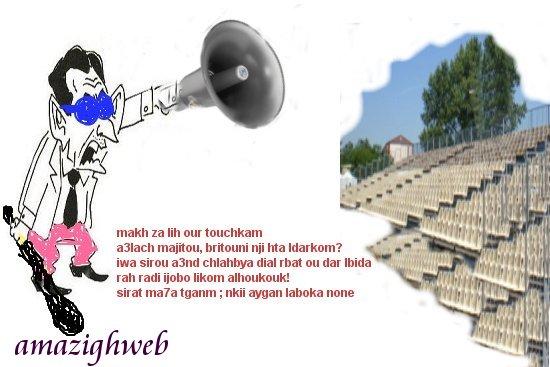 Les Aventures de Don kichotte Achtouken -achtoukichotte 1b11