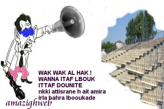 Les Aventures de Don kichotte Achtouken -achtoukichotte 410