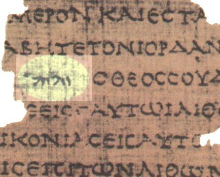 REVALATION du TEMOIN FIDELE pour votre APOCALYPSE ... Papyru10