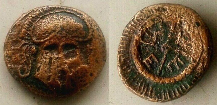 Bronze grec de Messembria en Thrace ... 1213
