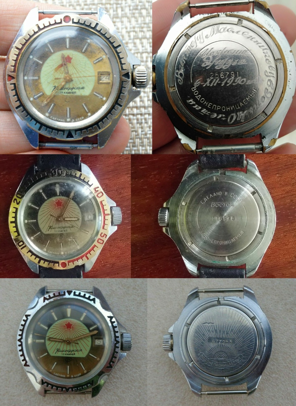 vostok rising sun red star CHIR - Page 12 123a10