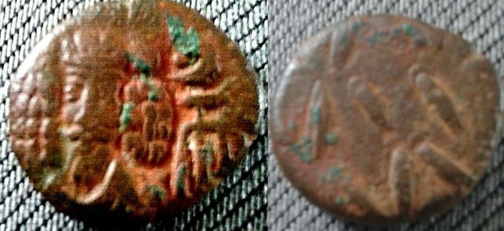 Drachmes du Royaume d'Élam ... 7810