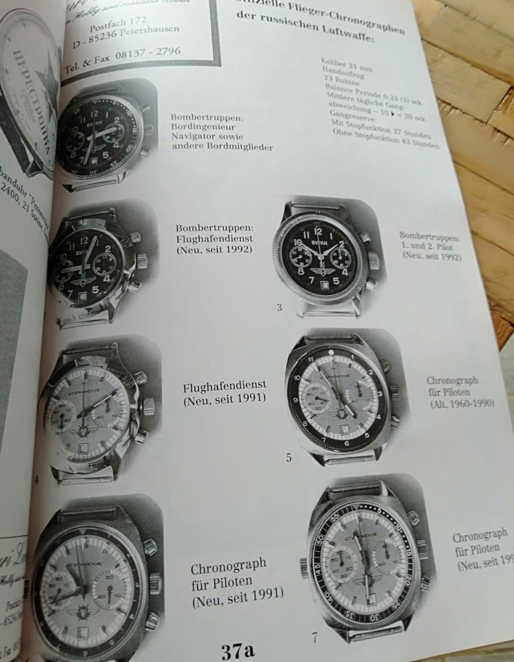 Catalogue montres russes F10