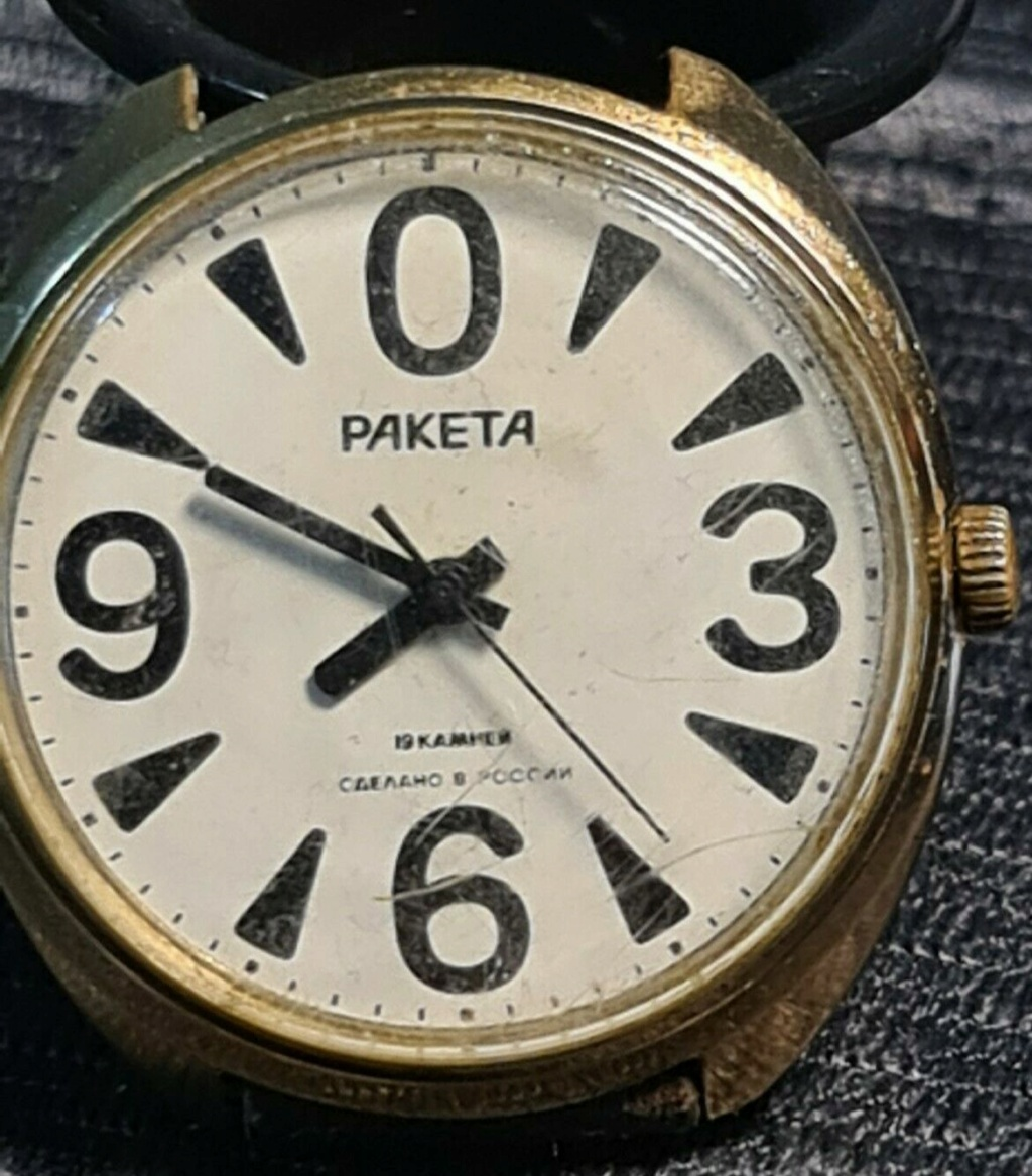 Raketa Big Zero authenticité O10