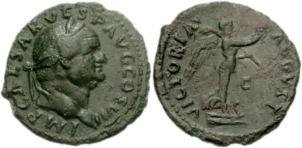 Vespasian ? Ric_0810