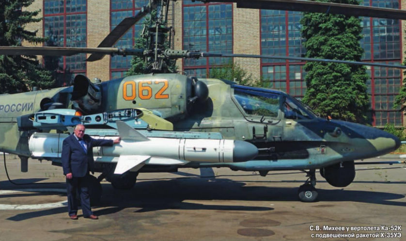 Ka-52 in Russian Air Force - Page 26 34-511