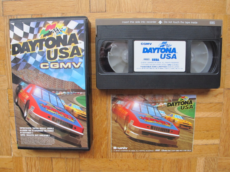 Daytona USA CGMV (VHS) デイトナUSA CGMV Dayton10