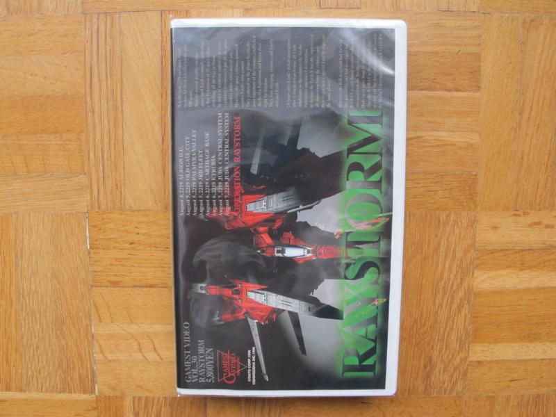 Gamest Video Vol.30 - RayStorm レイストーム Gamest14