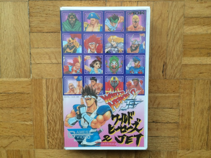 Gamest Video Vol.10 - World Heroes 2 Jet ワールド ヒーローズ2 ジェト Gamest17