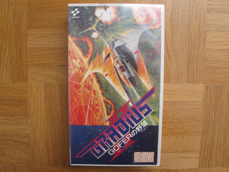 Gradius II - Gofer's Ambition GSV (VHS) グラディウスII GOFERの野望 Gradiu11