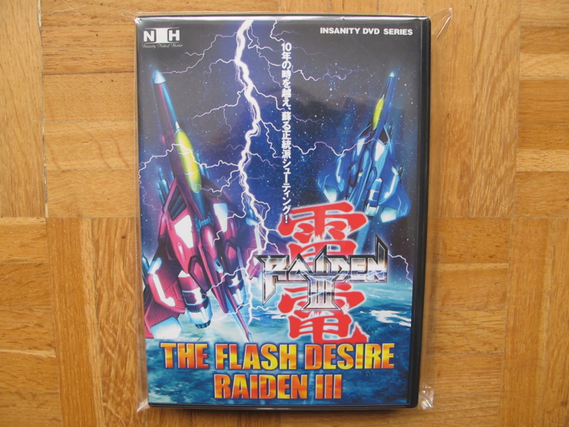 Insanity DVD - The Flash Desire Raiden III (雷電III) Insani12