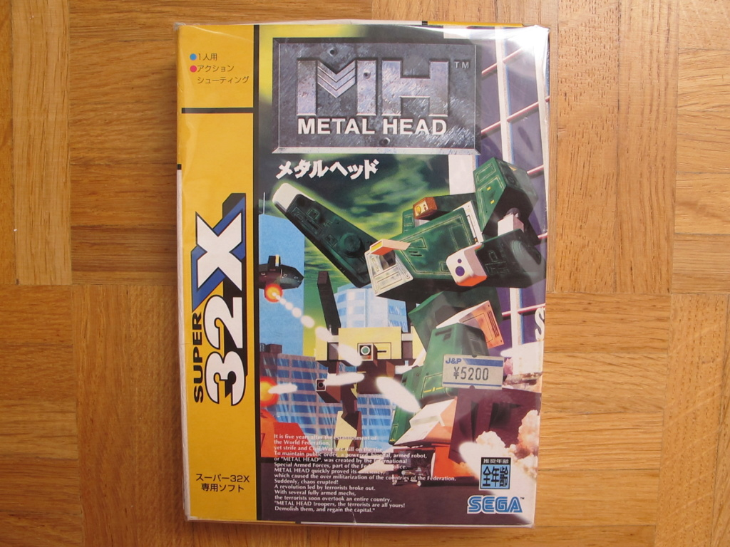 La Super 32X dans tous ses états!!! Metal_14
