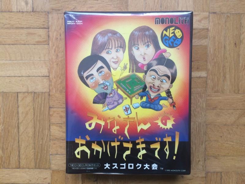 Collection Neo Geo AES de MrRetroGreg Minasa10