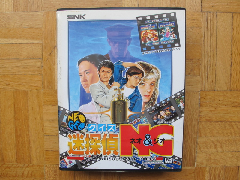 Collection Neo Geo AES de MrRetroGreg Quiz_d13