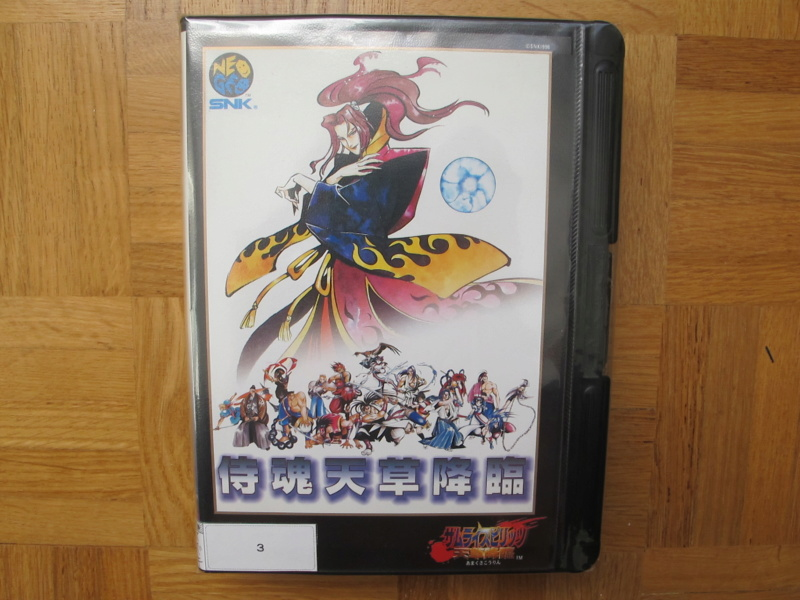 Collection Neo Geo AES de MrRetroGreg Samura18
