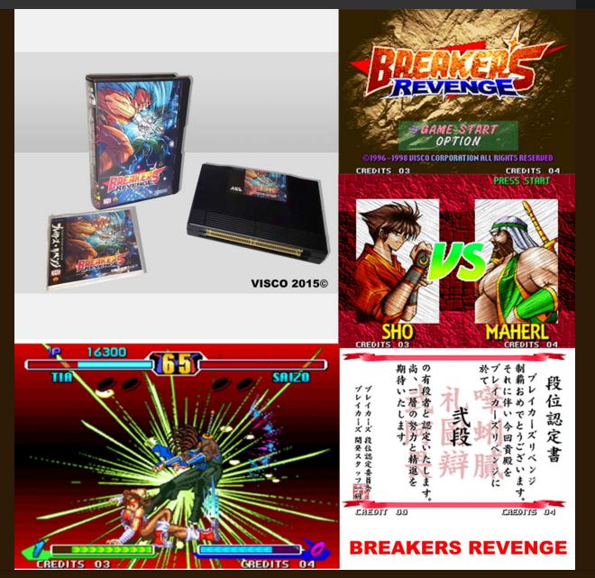 Columbus Circle à l'assaut de la Neo Geo AES - Breakers Revenge et Ganryu - Sortie 27/03/2020 Screen27