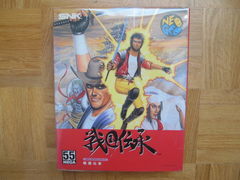 Collection Neo Geo AES de MrRetroGreg Sengok12