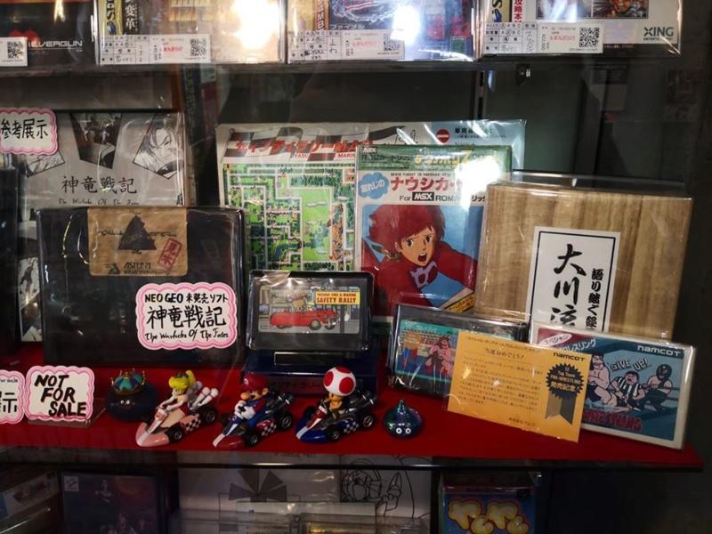 The Warlocks of the Fates (Jinryu Senki) - Unreleased Neo Geo AES game The_wa10