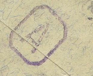 Griffe  « encadrée A  »  sur lettre commerciale  France   -  Allemagne Ccf07012