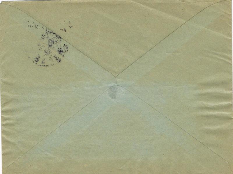 Edition Nathan : « Direction assurée par un Commissaire-Gérant aryen nommé par application de l'ordonnance allemande du 18 octobre 1940  »   Ccf10117
