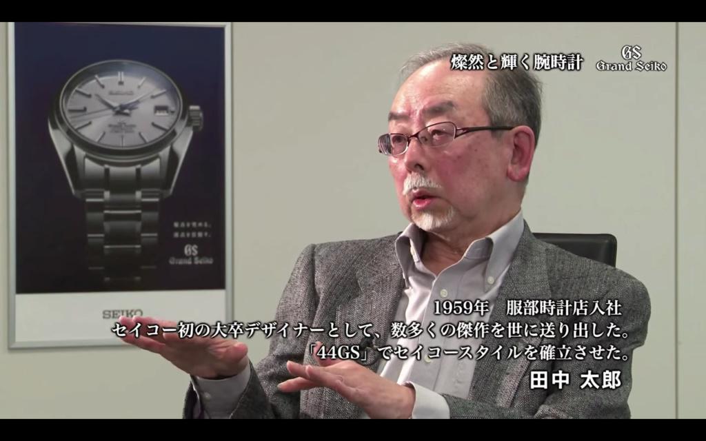 Grand Seiko pour les nuls: le design Part I Taro_t10