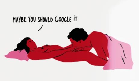 la rencontre | camille Google10