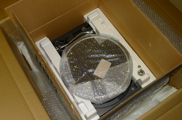 Technics Direct Drive Turntable SL-1200MK3D (Used) SOLD P1150022