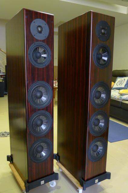 Vienna Acoustics Beethoven Concert Grand Floorstand Speakers, Rosewood Veneer (Used) SOLD P1150749