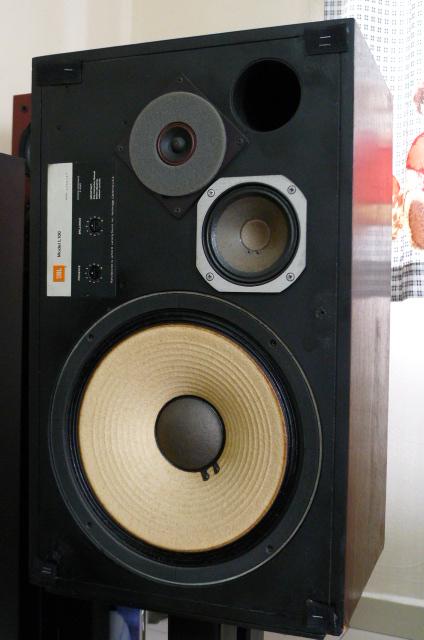 JBL L100 3-Way Loudspeakers (Used) P1150940
