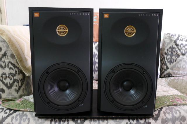 JBL 4206 Monitor Loudspeakers (Used) P1160010