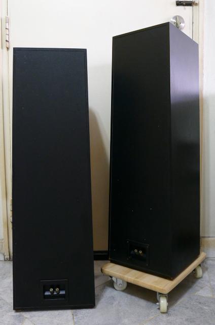 Polk Audio LS 50 Floorstanding Speakers (Used) SOLD P1160141