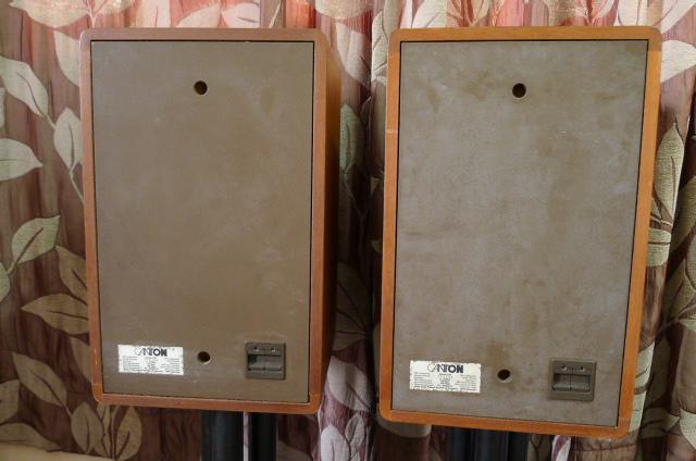 Canton Quinto 520 3-Way Speakers (Used) P1160333